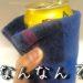 電車の中で缶ビールをハンカチで隠して飲むオッサンて何なの?
